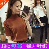 蘑菇街女装 纯色弹力小半高领短袖T恤女夏韩版宽松针织打底衫毛衣