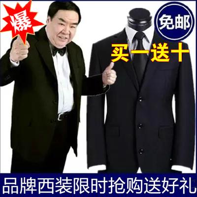 买一送十男士西服套装加肥加大码 西装商务职业套装新郎结婚礼服