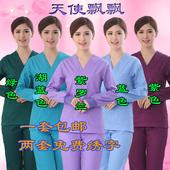 刷手服长袖洗手衣男女隔离护士服纯棉手术衣医生服蓝分体套装包邮