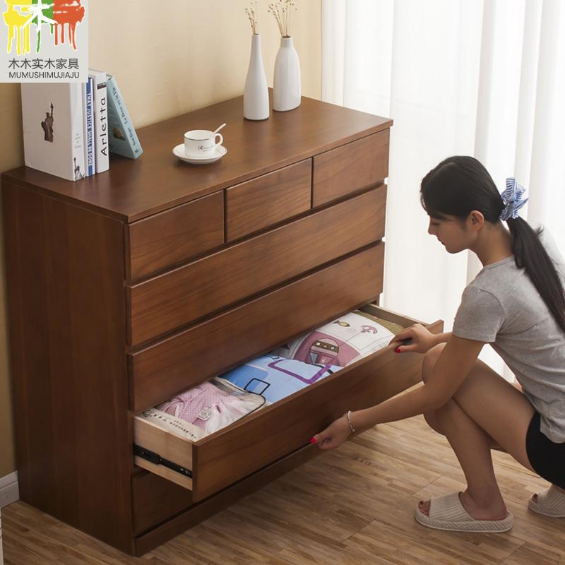简约现代卧室实木衣柜收纳柜子抽屉柜五斗柜斗橱矮柜地柜特价家具