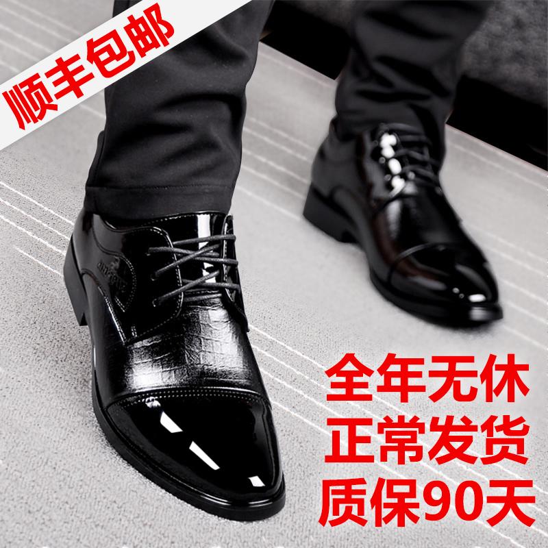 冬季新款加绒真皮男士商务休闲皮鞋内增高二棉鞋漆皮正装男鞋8cm