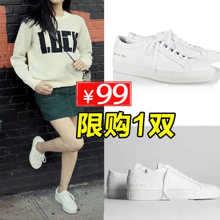 2016春款乐福鞋休闲板鞋平底运动鞋系带小白鞋韩版平跟真皮单鞋女