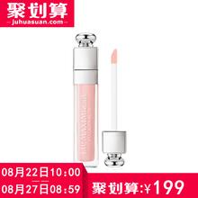 [聚]Dior/迪奥魅惑丰唇蜜6ml 透明唇彩 滋润护唇 淡化唇纹 礼物