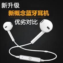跑步无线运动蓝牙耳机4.1 6S苹果7iphone耳塞式立体声双耳4.0通用