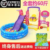 儿童滑梯家用室内儿童多功能大滑梯秋千组合宝宝幼儿园滑滑梯玩具
