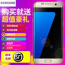 【到手2698】Samsung/三星 Galaxy S7 Edge SM-G9350全网通手机s8
