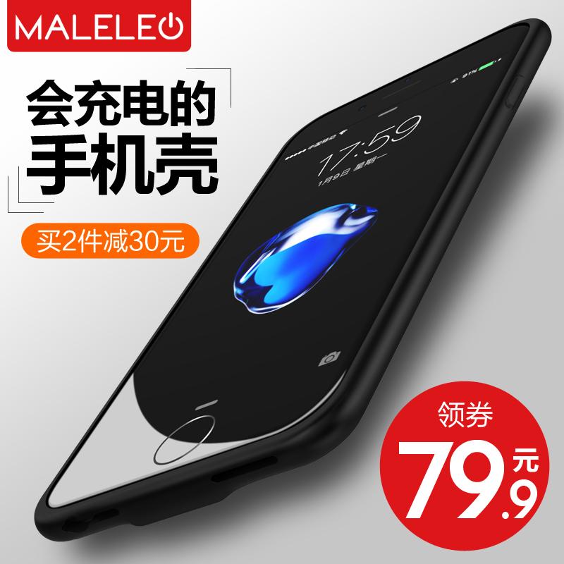 MALELEO苹果6背夹充电宝超薄iPhone6s专用8电池plus便携7P手机壳