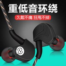 格瑟 耳机入耳式运动重低音苹果小米手机通用有线耳塞挂耳式 GESE