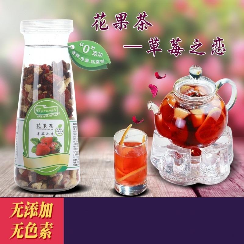 洛神花茶史宾利蜜桃伴侣Sprungli花草茶花果茶果粒茶水果茶