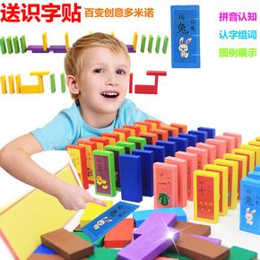56片多米诺骨牌识字婴儿童宝宝玩具