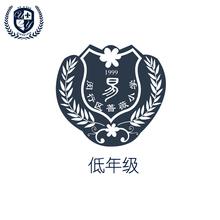 【上海市闵行区蔷薇小学】校服订购专用链接