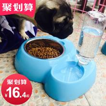 狗狗用品狗碗狗盆猫碗狗食盆防滑宠物碗狗饭盆双碗自动饮水器泰迪