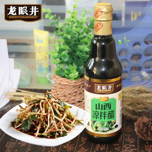龙眼井 山西手工420ML厨房拌凉菜用 纯粮酿造 单瓶包邮瓶装凉拌醋