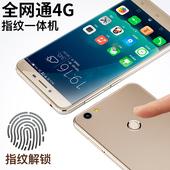5.0寸屏全网通4G电信移动安卓智能手机一体机指纹解锁 米语 YM-R7