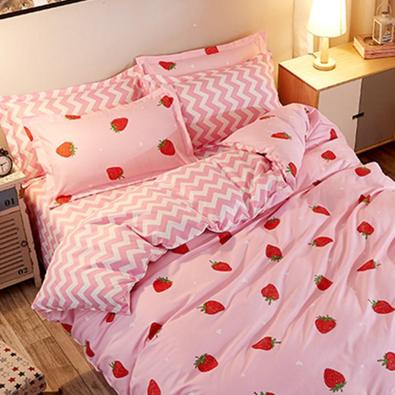 三件套學生宿舍被子草莓床單四件套床上被套清新