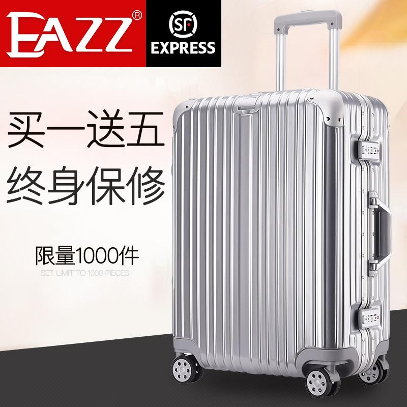 拉桿行李箱萬向輪密碼皮箱韓版女男箱包旅行