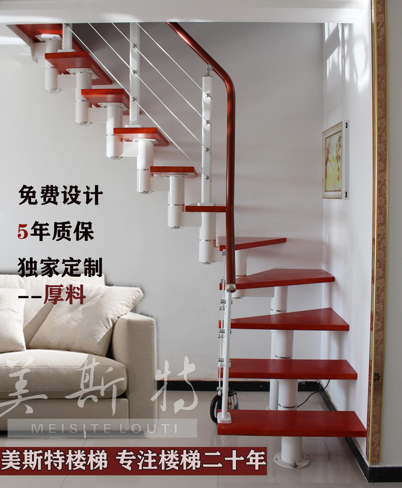 楼梯钢木室内阁楼楼梯 整梯 复式楼梯 脊索加厚用料  定制L型厂家