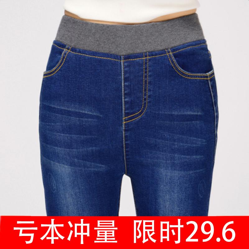 铅笔大码显瘦小脚长裤女式牛仔裤打底松紧高腰