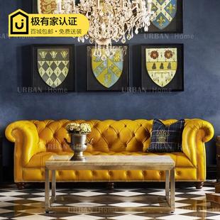 美式乡村复古真皮沙发头层牛皮英伦古典工业风小户型单双三人沙发