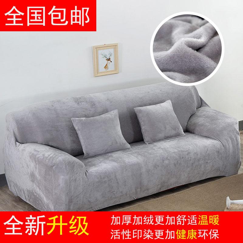 沙发罩万能真皮老式