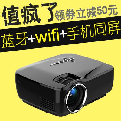 【新】wifi智能投影机家用高清小型无线手机投影仪DIY大屏K歌影院