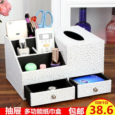 创意皮革带抽屉纸巾盒纸抽盒多功能式遥控器收纳盒抽纸盒化妆品盒