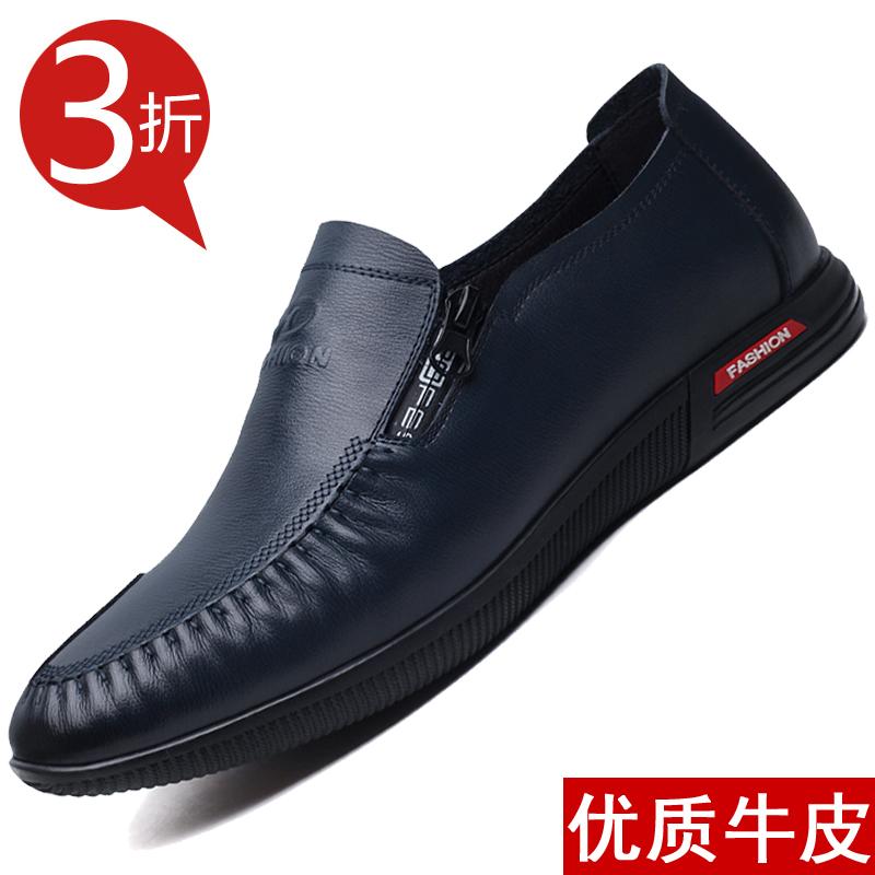 秋季新款真皮男鞋韩版潮鞋商务英伦休闲鞋低帮透气套脚懒人鞋皮鞋