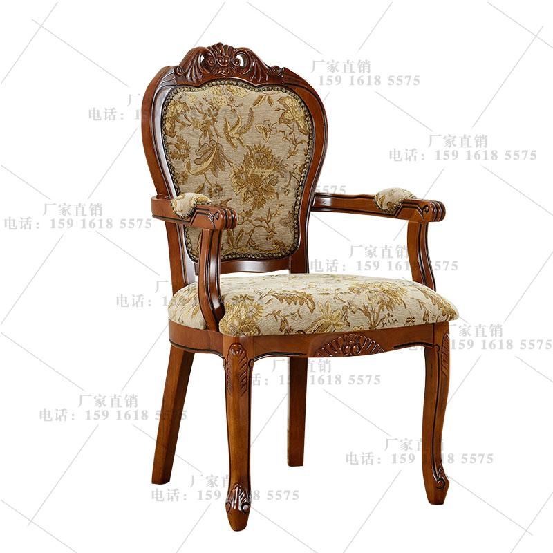 欧式真皮餐椅美式实木雕花扶手椅高档酒店洽谈椅子休闲麻将餐桌椅
