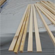 花架 鸽子笼 木条 松木条物流运输加固木条固定木架快递发货打包装