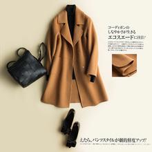 毛呢大衣女秋冬款反季大衣中长款呢子双面绒双面呢羊毛呢大衣外套