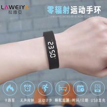 拉维亚智能手表韩版简约潮流ulzzang手环高中女学生手表男电子表
