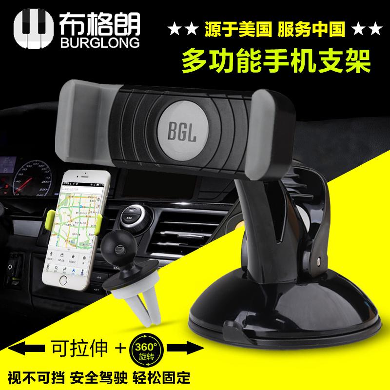 车载手机支架 出风口 汽车手机支架车用出租车多功能