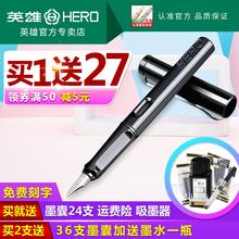 正品英雄钢笔359钢笔学生用礼盒装成人美工小学生练字送墨水墨囊