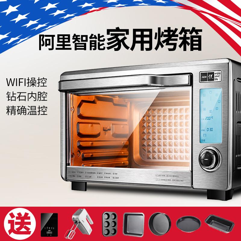 aca/北美电器 gt320智能烤箱家用烘焙多功能电烤箱32升大容量新品