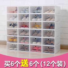 透明塑料鞋盒鞋子收纳神器 鞋子收纳盒鞋盒子日本鞋箱翻盖抽屉式