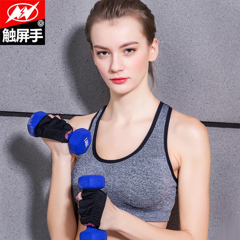 运动四指健身瑜伽手套女哑铃半指男护掌训练单杠防滑护指单车护腕