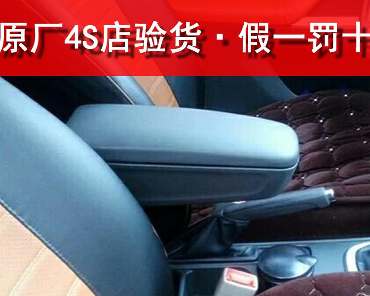 上海通用原厂4s雪佛兰赛欧3