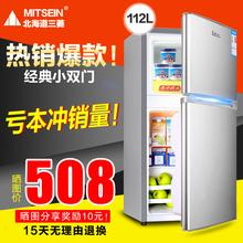 小冰箱迷你双开双门家用宿舍电冰箱单门式冷藏冷冻车载小型冰箱