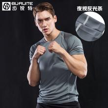 健身短袖男士宽松速干衣运动跑步t恤透气篮球训练健身服上衣衣服