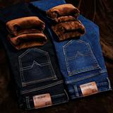 冬季加绒牛仔裤男青年直筒修身高弹力加厚保暖大码带绒加棉长裤子