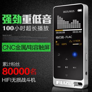 锐族X05触屏 MP3 MP4 无损音乐播放器 听歌神器 迷你 学生随身听