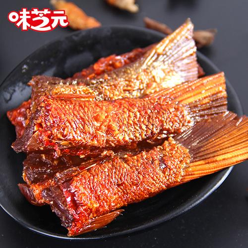 味芝元香辣微辣鱼排鱼尾巴组合20包湖南特产猛辣零食野生烟熏鱼排