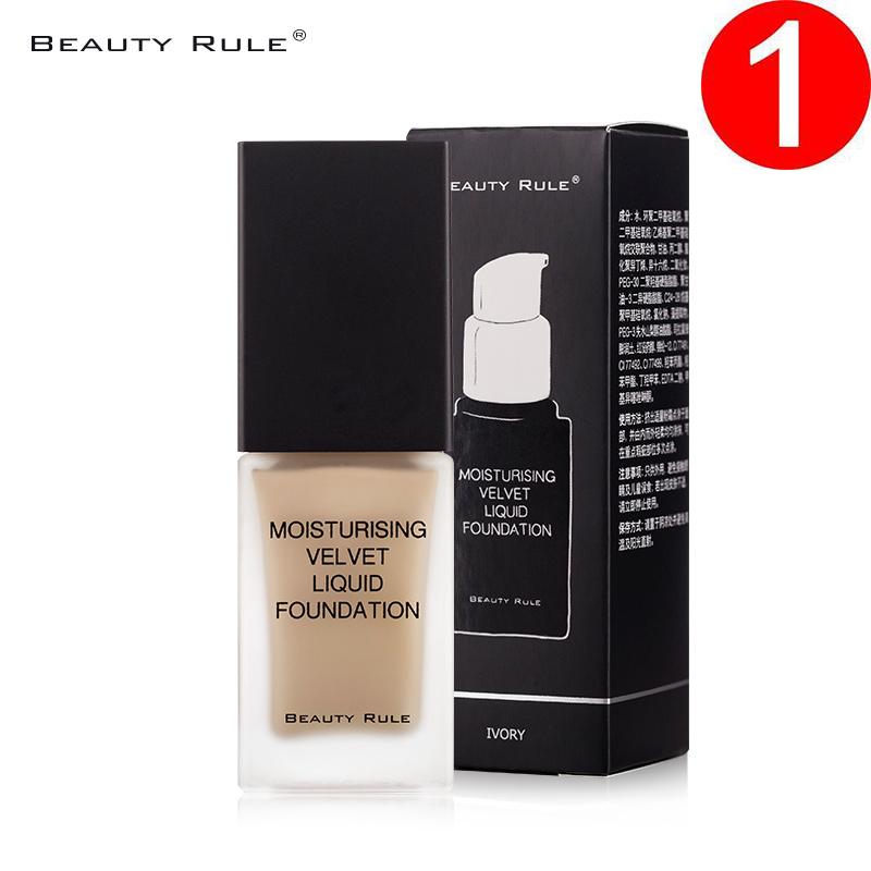 法则液强遮瑕美丽打底性感控油底妆修容保湿滋润粉底丝绒