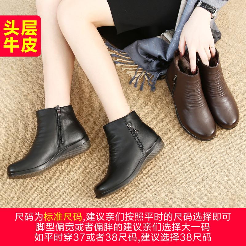 女鞋冬季妈妈鞋棉鞋舒适真皮软底保暖加绒防滑平底中老年人短靴子