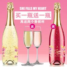 天天特价起泡酒气泡酒送香槟酒杯甜型蓝莓红酒白葡萄酒750ml高泡