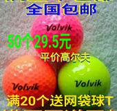 高尔夫球VOlViK韩国彩球三层四层球高尔夫比赛球GOLF彩色球包邮