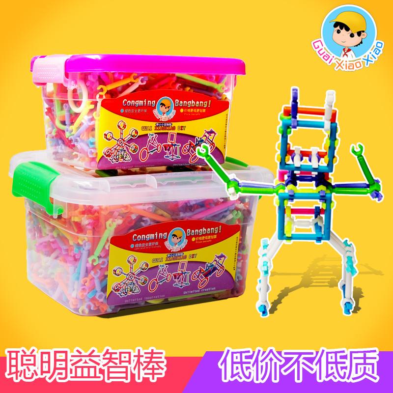益智颗粒 积木聪明 玩具儿童幼儿园手工启蒙男女孩子