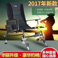 2017新款钓椅钓鱼椅钓鱼用品多功能折叠椅垂钓椅椅子特价包邮