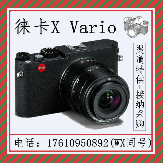 Leica/徕卡 X Vario mini m 莱卡数码相机XV typ107 28-70 现货