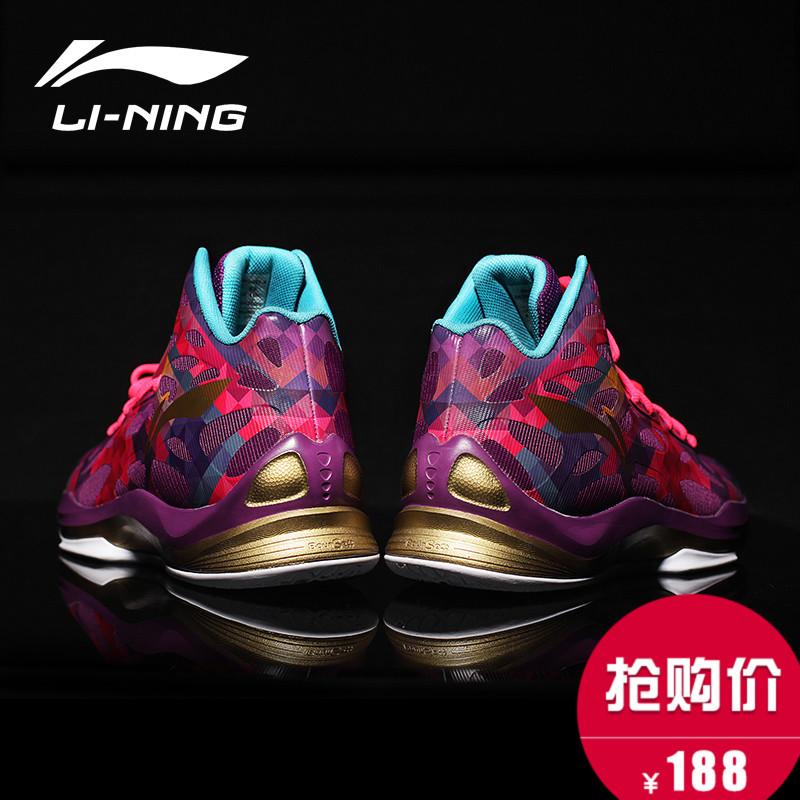 李宁篮球鞋男鞋官方新款音速3减震耐磨5空袭高帮实战鸳鸯篮球战靴